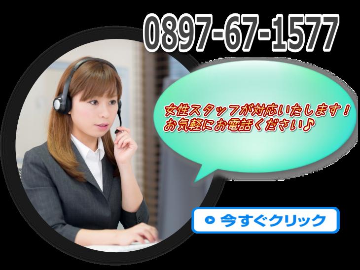 女性スタッフが電話対応する電話問い合わせバナー